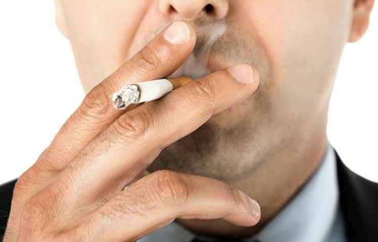dohányzásellenes intézmények